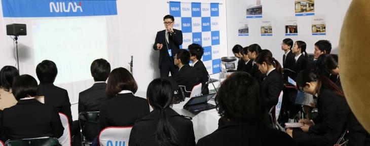 ◆◇会社説明会開催のご案内◇◆