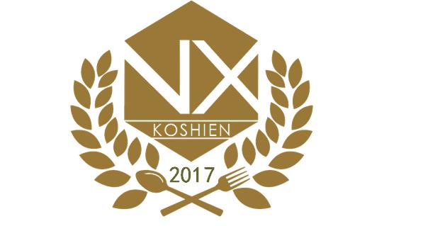 【NX甲子園2017】出場店舗決定!!
